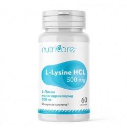 L-Лизин 500 мг